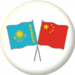 Kazakhstan and China Friendship Flag 25mm Pin Button Badge